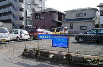 アサヒ第68駐車場
